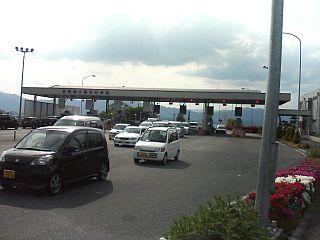 琵琶湖大橋東詰め